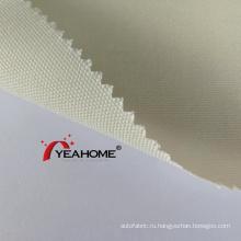Окрашенная в пряжи полипропиленовая ткань для навесов на открытом воздухе