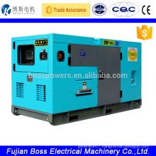 10.8KW 50hz Quanchai soundproof 220v motor generator