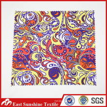 Custom Eyeglass Cleaning Cloth Microfiber Polyester