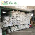 High Quality Weir Type PVC Mist Eliminator
