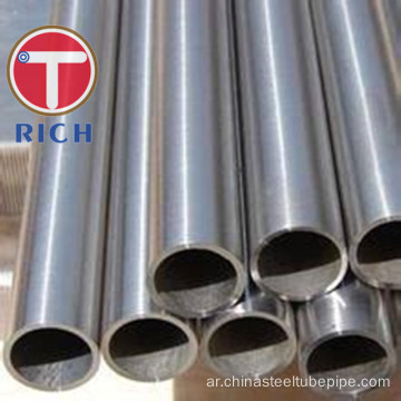 Coll Roll Titanium Tube for Heat Exchangers