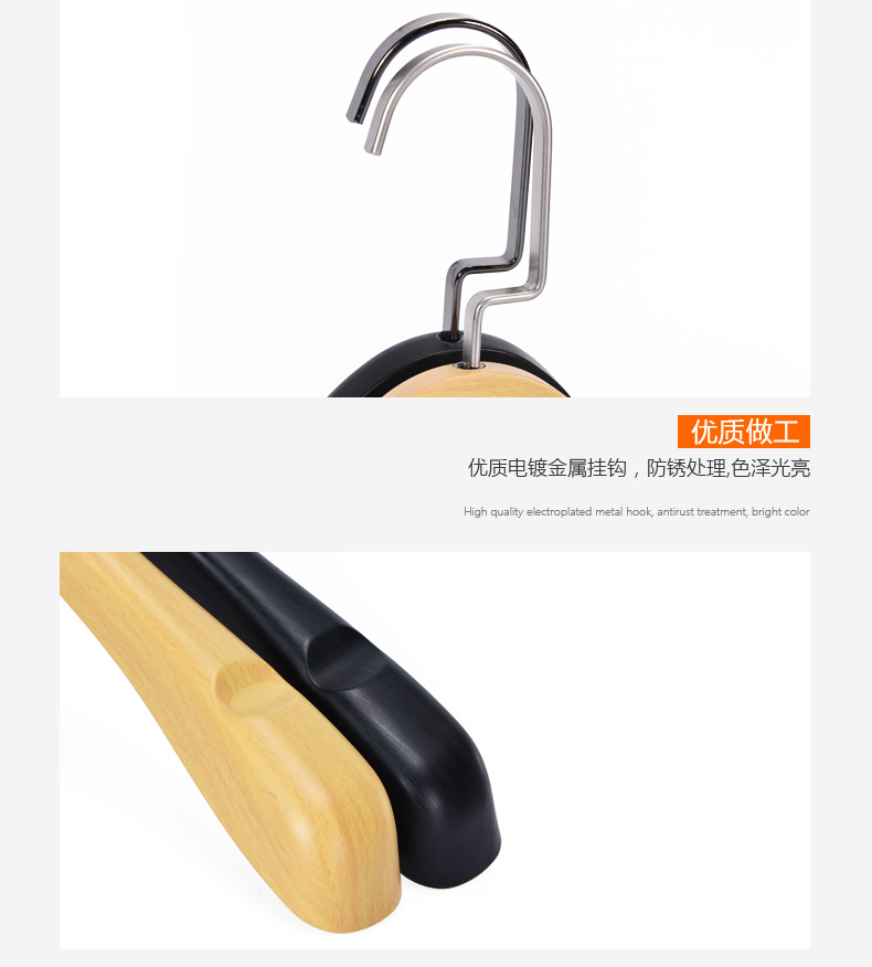 2 02 Luxury Imitate Wood Plastic Antique Coat Hanger
