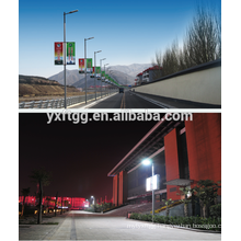 2015 best sale IP65 Newly Designed Solar Powered Street Lights Die-casting Aluminum Alloy LED-D151 Solar Lights