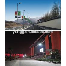 2015 melhor venda IP65 Recentemente projetado Solar Powered luzes de rua de fundição de alumínio liga LED-D151 Solar Lights