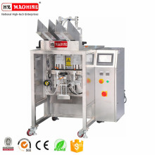Automatic Intergrated Process Facial Mask Filling Sealing Machine/Facial Mask Filling And Sealing Machine