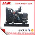 16kw 20kVA Super Diesel Mini Small Power Generator