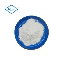 Matières premières de haute pureté de céfazoline sodique