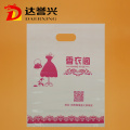 LDPE Die Cut Bag for Garment with Customized Logo