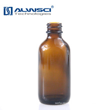 Round 60ml amber glass boston bottle with PP cap