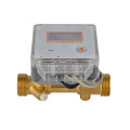 Ultrasonic Electronic Water Meter with M-bus