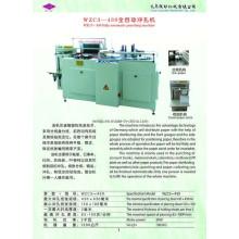 <Liandong> Machine de poinçonnage entièrement automatique (WZC3-430)