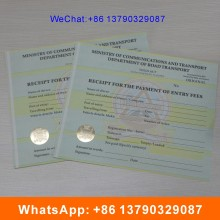 Security Anti-Fake Customized Design Watermark Certificate