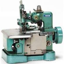 Medium Speed Household Overlock Machine GN1-1D