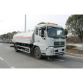 2019 Luxurious type Dongfeng 12000L water spray truck