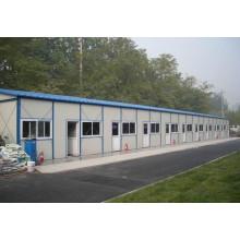 Temporäres Büro für Stahlkonstruktion vor Ort (KXD-pH1382)