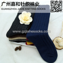 OEM Custom Wholesale Women Solid Color Wool Socks