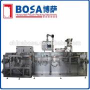 cashew nuts plastic bags packaging machine high efficiency
