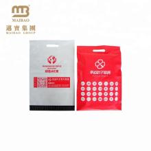 O correio plástico biodegradável do selo do auto afixa o logotipo feito sob encomenda de empacotamento o saco de envio pelo correio impresso com punho