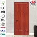 Motorhome RV Auminum Door Frame Extrusion Interior Door
