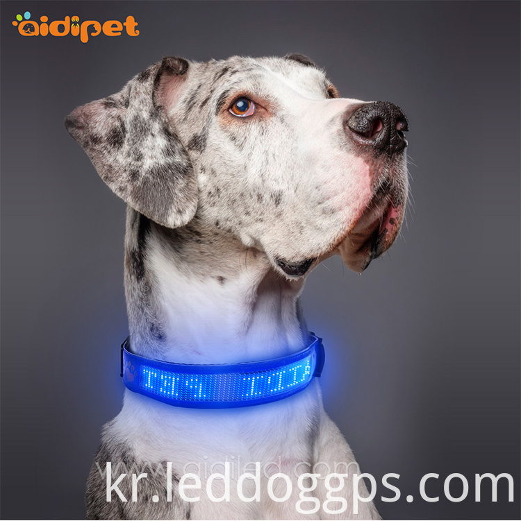 APP Controlled Flashing collar