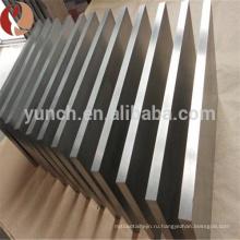 Высокий стандарт ASTM B386 чистота чистый лист молибденовый