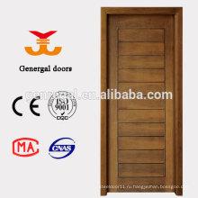 Стиль паза CE спальня МДФ шпон деревянные двери