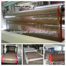 Good flex fatigue resistance PTFE mesh conveyer belts                                                                         Quality Choice