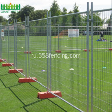 Companies+Hot+Sale+welded+Temporary+Fencing
