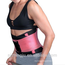 gym back pain heat belt waist slimming belt neoprene abdominal support belt