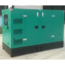 Звукоизолирующий генератор Perkins мощностью 400 кВт