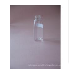 1 унция Прозрачная бутылочка для питья без крышки
