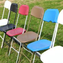 Различный Цвет пластиковых складной стул с железным каркасом
