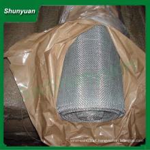 Galvanizado e malha de arame ondulado de aço, tecida antes do engaste