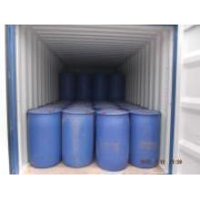 Grado industrial Nitromethane 99% CAS 75-52-5