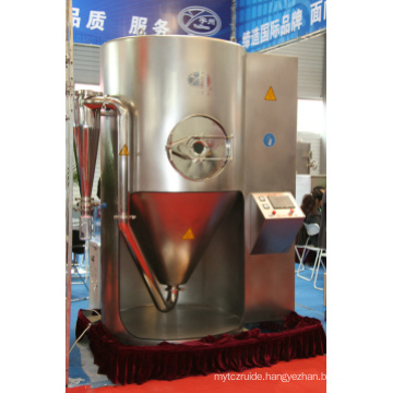 LPG Series High Speed Rotary Centrifugal Spray Drying Machine/Equipment
