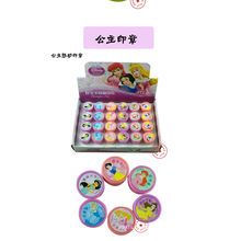 Taux de timbre personnalisé avec prix d'usine