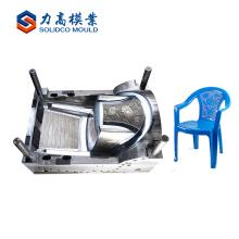 La silla que hace la silla plástica del moldeado al por mayor embroma la silla plástica y el molde de la tabla