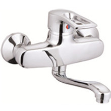 Single Handle Wall-Mounted Sink Mixer (JN80011)