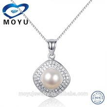 Elegant Square freshwater pearl earring and necklace set