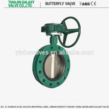 Válvula manual de acero inoxidable tipo U con válvula de mariposa