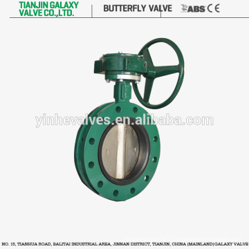 manual stainless stell U-type butterfly valve with flanged