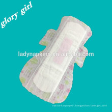 Wholesale female cotton breathable anion sanitary napkins for night use