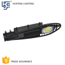 Aluminium housing street lights 50w COB LED Road Light Cases