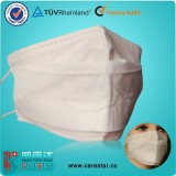 Long fabric and short fabric SBPP single used surgical face mask