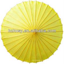 Традиционные восточные зонтик