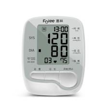 dispositivos de monitoramento de saúde monitor digital de pressão arterial