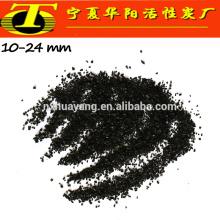 Кокосовый гранулированный активированный уголь для водоочистки