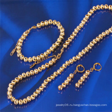 Xuping позолоченные ювелирные изделия Ball Ball Цепи Set (61165)