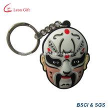Customized masque souple PVC Keychain en gros