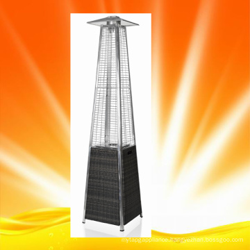 H1505 Quartz Glass Tube Pyramid Patio Heater with Wicker Base